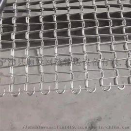 304不锈钢耐高温输送网带