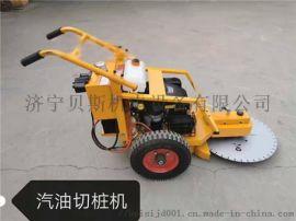 QZJ-600Q汽油机动力切桩机 水泥桩切割机