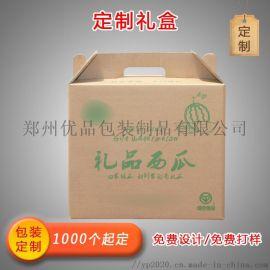 苏州包装盒厂家,西瓜纸箱批发定制