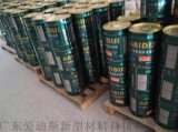 雙組份911聚氨酯防水塗料施工方案