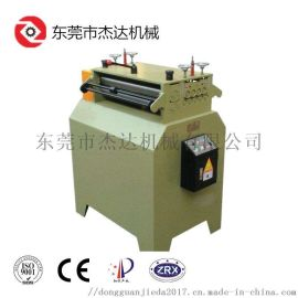 厂家生产高精密半截式整平机 金属薄料五金冲压矫正机