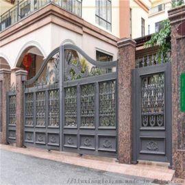 邯鄲復興區封板別墅大門鋁藝圍牆護欄