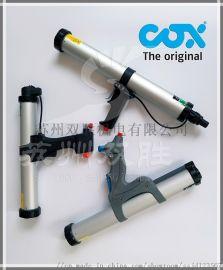 进口COX腊肠型气动胶枪
