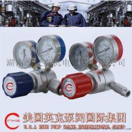 进口特气钢瓶减压阀品牌哪家好-美国英克品牌哪家好-美国英克