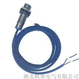 电感式接近开关、LJA41-2010NK传感器
