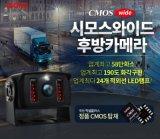 车载CMOS大巴摄像头