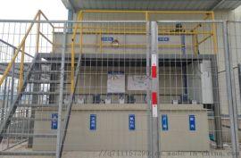 一体化污水处理设备,专业污水处理设备生产行家