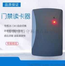RFID读卡器定制门禁读卡器一体机