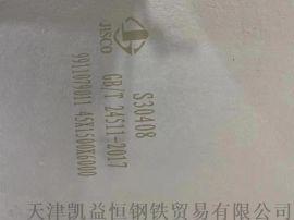 新标304不锈钢板现货06Cr19ni10钢板报价