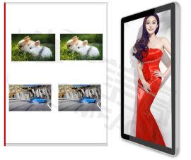 廠家供貨42寸LG廣告機顯示壁掛遙控