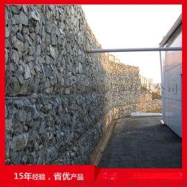 格宾石笼网挡墙格宾石笼网箱
