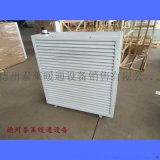 4Q蒸汽暖风机LS-4/8热水暖风机