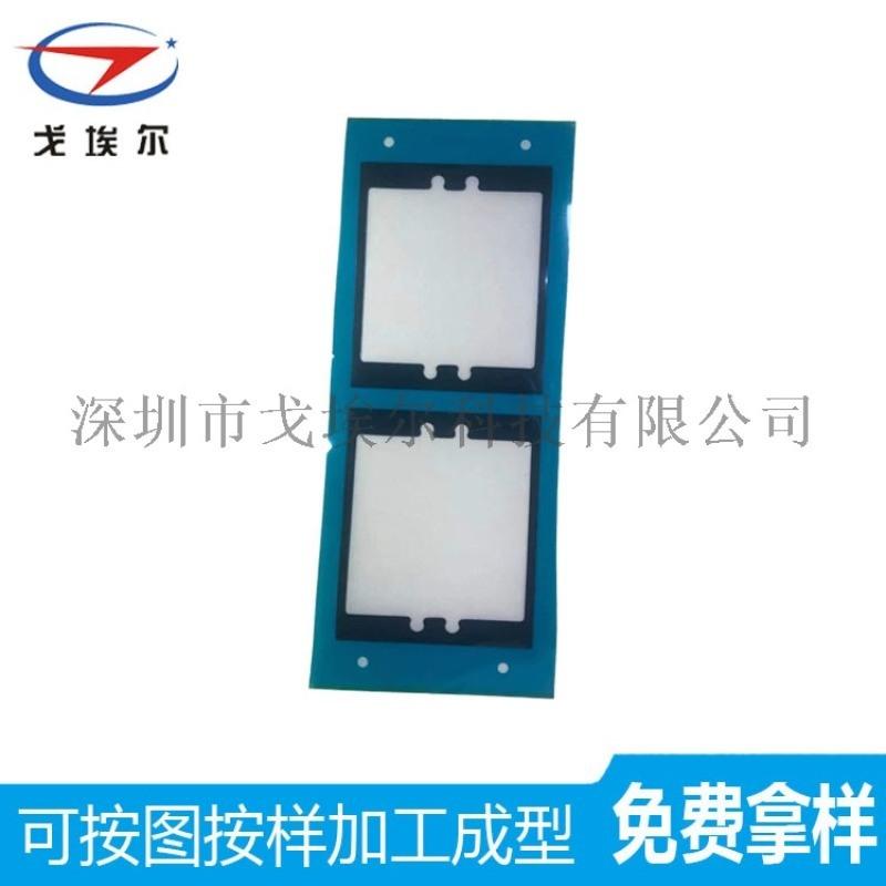 LED顯示屏泡棉防水雙面膠直銷