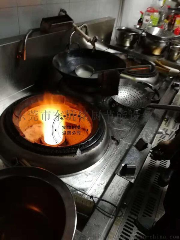 东莞饭店代替烧火环保燃料的油叫什么