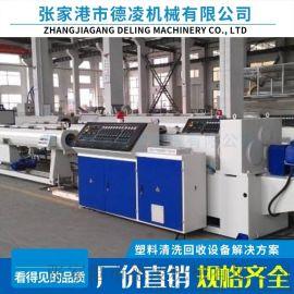 塑料管材生产线,塑料管材设备