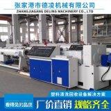塑料管材生產線,塑料管材設備