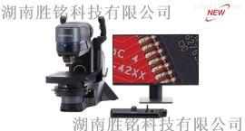 数码显微镜DSX1000 OLYMPUS 湖南地区