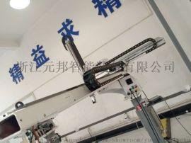 台州注塑机械手厂家加工定制单截伺服机械手