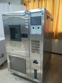 高低温恒温恒湿试验箱 内外不锈钢恒温恒湿箱