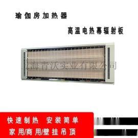 高温瑜伽房加热器 商用吊顶采暖设备SRJF-X-6
