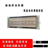高溫瑜伽房加熱器 商用吊頂採暖設備SRJF-X-6