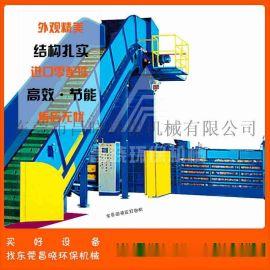 稻草打包机 广州废纸打包机 全自动液压打包机