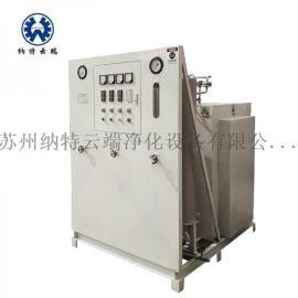 氨分解制氢设备 氨分解制氢装置