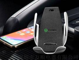 车载无线充电器方案-qi标准无线充电器方案-万顺