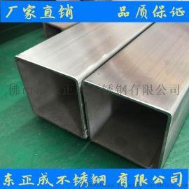 广州316不锈钢方管报价,拉丝316不锈钢方管现货