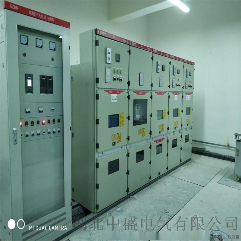 高压成套配电柜带有五防功能   10kv高压进线柜