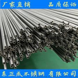 四川不锈钢毛细管加工切割,薄壁304不锈钢毛细管