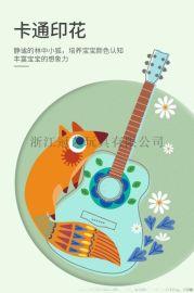 菲加尼仿真吉他乐器六弦宝宝玩具