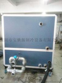 模具循环水冷却机  恒温设备