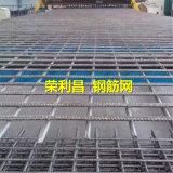 钢筋网价格 成都钢筋焊接网 建筑工地钢筋网