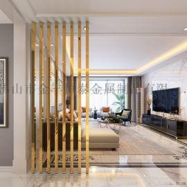 不锈钢屏风隔断现代简约客厅北欧立柱卧室玄关家用设计墙竖条