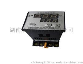 智能220V导轨式数显温度控制器温控仪 株洲欣科亿