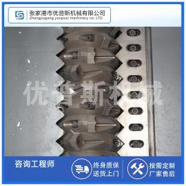 单轴撕碎机 塑料轮胎撕裂机