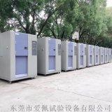 高低溫衝試驗箱