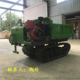 履带运输车 农用履带运输车厂家直销履带运输车