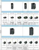 东莞汇川油泵伺服电机 伺服驱动器