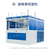 plc温控均匀机箱外壳厚片吸塑机 厚片机