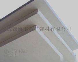 陕西硅酸钙板防潮装饰加厚定制板材木纹板优质材料