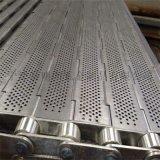 不鏽鋼鏈板耐高溫耐磨烘幹鏈板定制排屑機鏈板