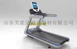 跑步機 商用健身跑步機A跑步機生產廠家