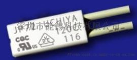 UP72 95C温度开关日本UCHIYA温度保险丝