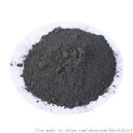 镍粉喷涂镍粉,等离子喷涂,激光熔覆,3D打印用镍粉