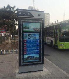 电子站牌厂家,公交电子站牌,语音报站系统