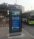 電子站牌廠家,公交電子站牌,語音報站系統