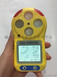 西安四合一气体报警器