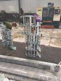 外形美觀鋼製拖鏈,實用鋼製拖鏈,滲碳加固型鋼製拖鏈